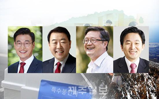 6.13 도지사 선거 '적폐 청산' 공방전 가열