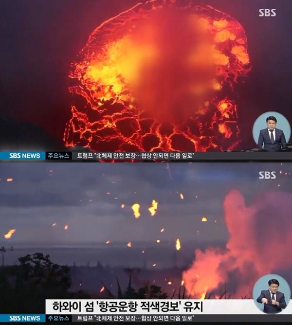"""막대한 量의 용암 쏟아져내린 하와이섬 화산...누리꾼들 반응은? """"인간은 그저 하찮은 존재일 뿐..천국이라 불리던 곳이었는데 어쩌다가."""