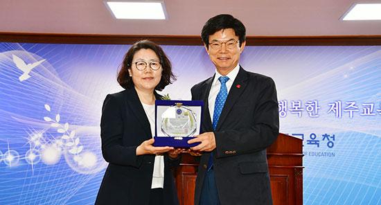 도교육청, 이계영 부교육감 퇴임식 개최
