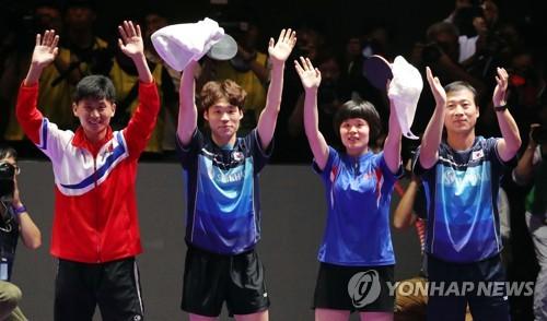 탁구 남북 단일팀, 27년 만에 金…장우진·차효심 혼복 우승