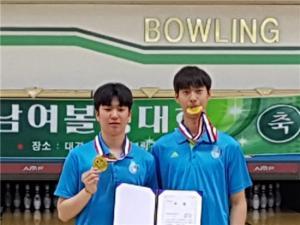 제주대, 전국볼링대회서 4개 메달 획득