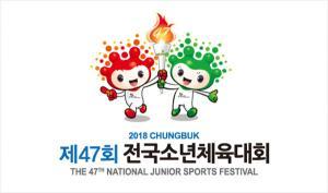 제주, 전국소년체육대회 메달 20개 이상 획득 목표