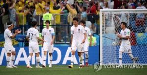 한국, 첫 도입 VAR 통해 뼈아픈 페널티킥 첫 실점