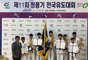 제주유도 꿈나무들 청풍기 전국대회 메달 행진