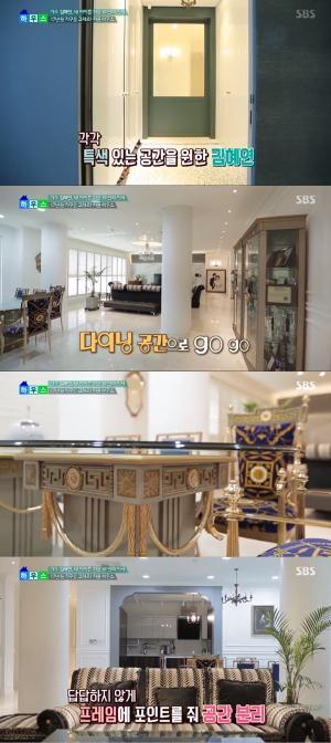 김혜연 집 공개, 이 정도였어? 이렇게 살고 있네요...전문가 못지 않은 감각 '물씬' 깔끔한 인테리어 '눈길'